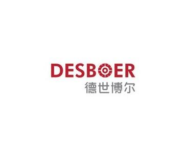 Desboer Reducer (China)
